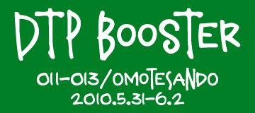 dtp-booster-omotesando.jpg