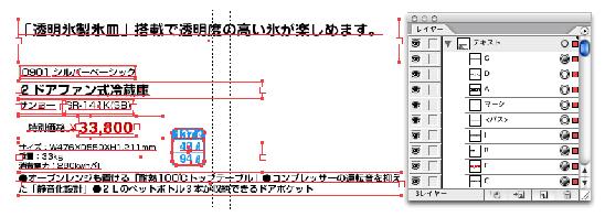 ex-ai01.jpg